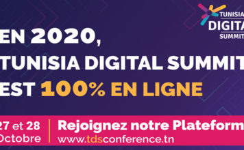 Tunisia Digital Summit 2020