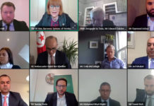 e-Forum-Tuniso-Britannique-pour-le-Commerce-et-l'Investissement1