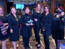 CDC prix HR AWARDS Tunisia 2020