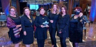 CDC prix HR AWARDS Tunisia 2020