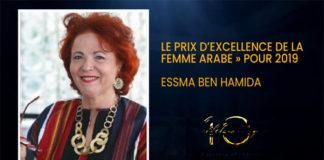 Essma Ben Hamida prix d'excellence de la femme Arabe 2019
