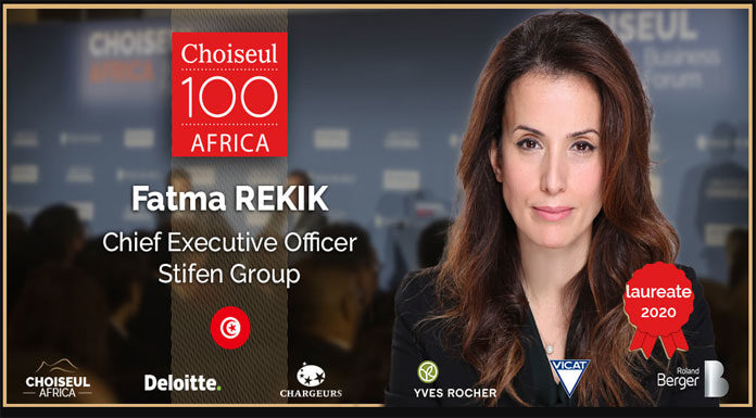 Fatma Rekik Classement Choiseul