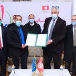 contrat de subvention pour le financement d'un projet collaboratif à Gabès