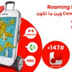 Ooredoo Forfaits Roaming Passeport