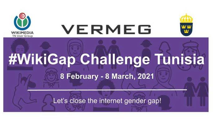 3ème édition WikiGap Challenge