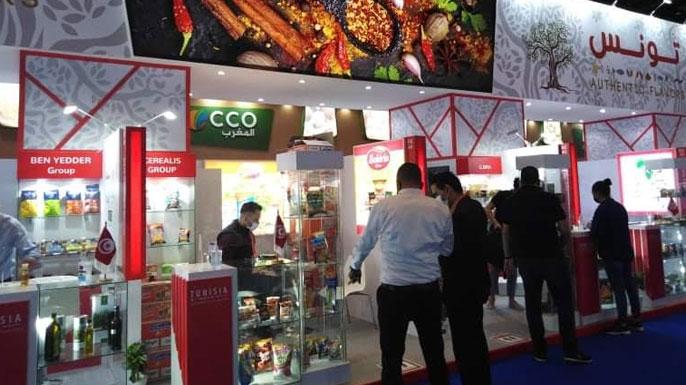CEPEX Salon Gulfood Dubaï