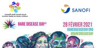 Journée internationale des maladies rare