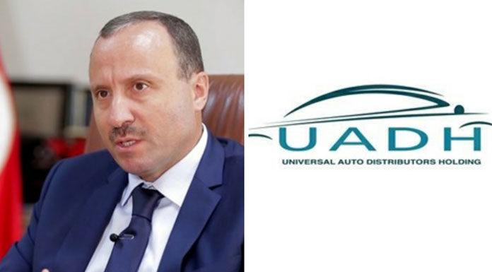 UADH Bassem-Loukil