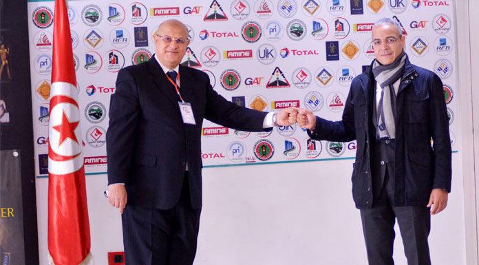 ATPR et Total Tunisie