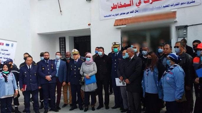 Inauguration salle de gestion de risque de catastrophe Tunisie