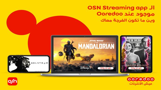 Ooredoo OSN Streaming App