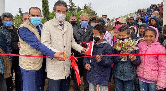 Projet de l'Aménagement de l'Ecole Primaire El Homer à Fernana