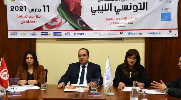 Sfax troisième édition du Forum Economique Tuniso-libyen