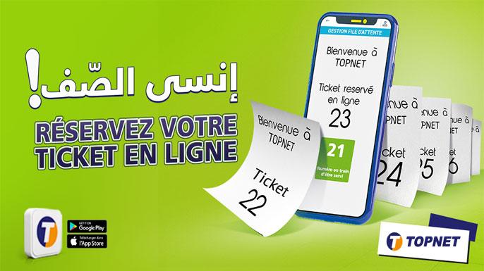 TOPNET service Réservation de Ticket à distance