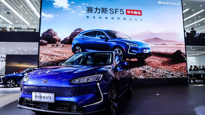 Huawei voiture SERES SF5