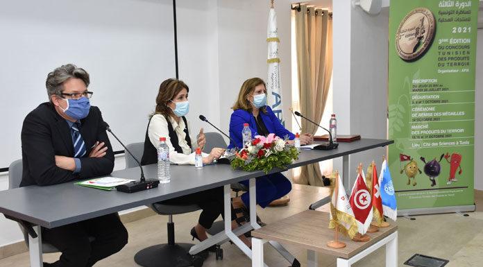 3ème Concours tunisien des produits du terroir