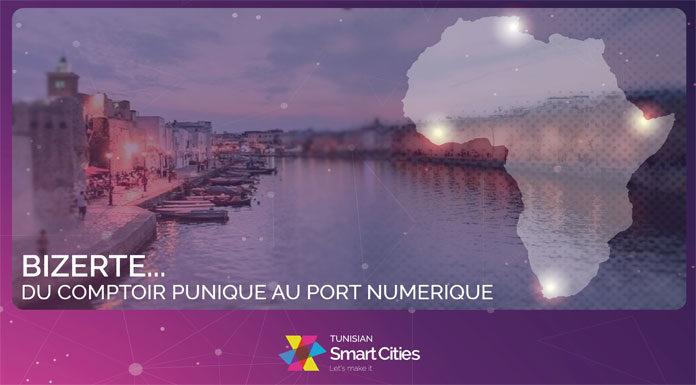 African Digital Hub