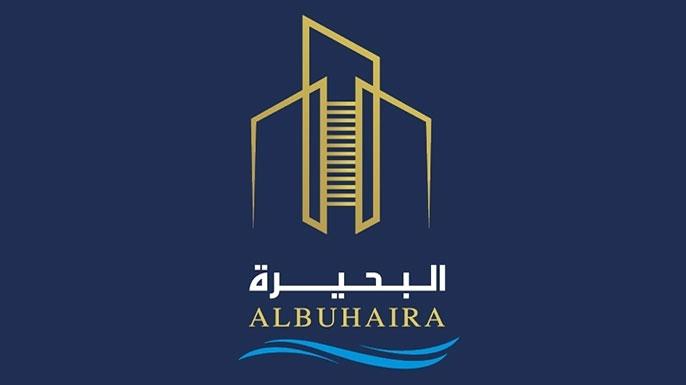 Al Buhaira-Invest
