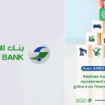Amen Bank offre AMEN Leasing Pro