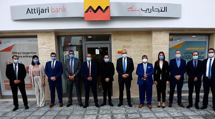 Attijari Bank Succursale Entreprises Bizerte