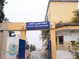 Ooredoo soutient éducation zones rurales
