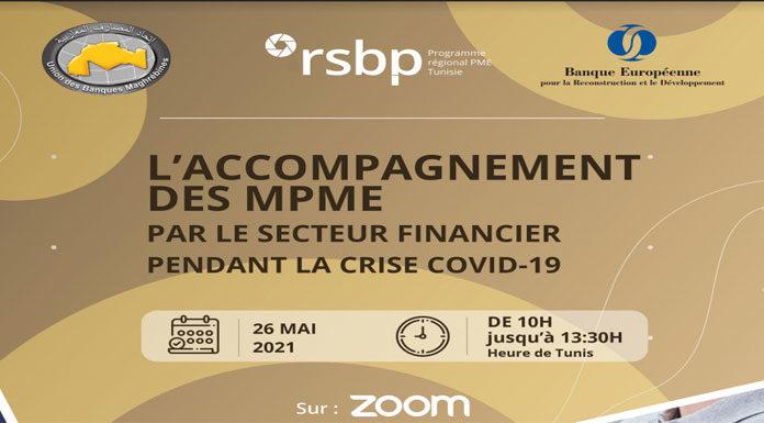 Programme RSBP Tunisie