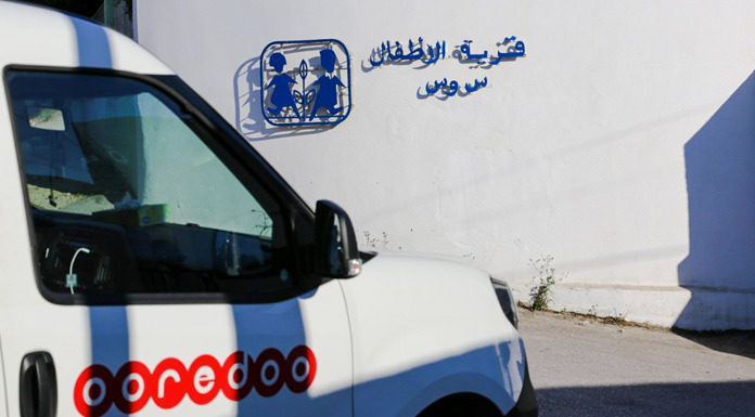 RSE action Aid by Ooredoo